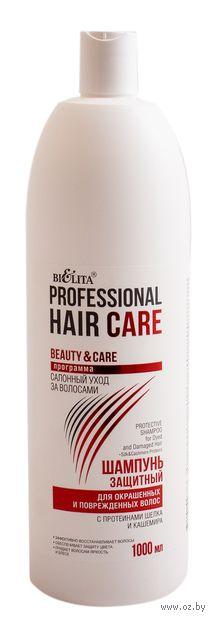 """Шампунь для волос """"Защитный"""" (1 л) — фото, картинка"""