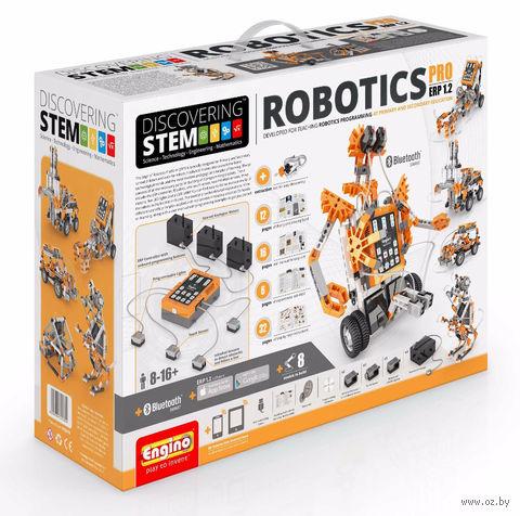 """Конструктор """"Discovering Stem. Robotics ERP Pro Edition BT"""" (281 деталь)"""