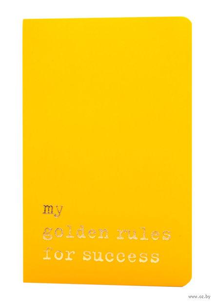 """Записная книжка в линейку """"Volant. My Golden Rules for Success"""" (А6; желтая)"""