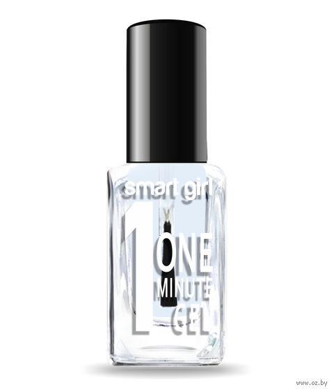 """Базовое покрытие для ногтей """"One minute"""" тон: прозрачный — фото, картинка"""