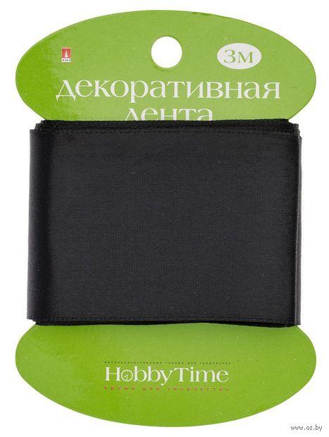 """Лента атласная """"Hobby Time"""" (черная; 50 мм; 3 м) — фото, картинка"""
