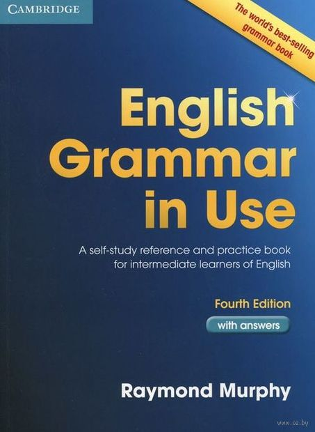 English Grammar in Use with Answers — фото, картинка