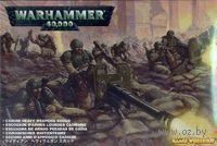 """Набор миниатюр """"Warhammer 40.000. Astra Militarum Cadian Heavy Weapon Squad"""" (47-19) — фото, картинка"""