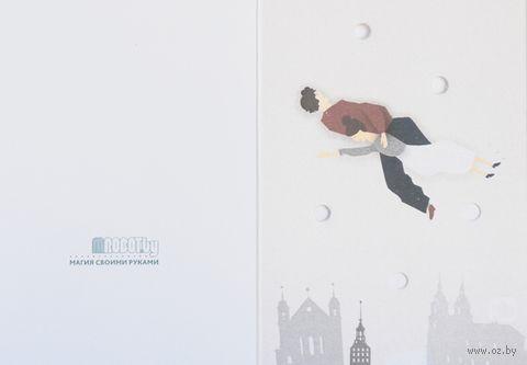"""Набор для изготовления электронной открытки """"Шагаловская прогулка"""" — фото, картинка"""
