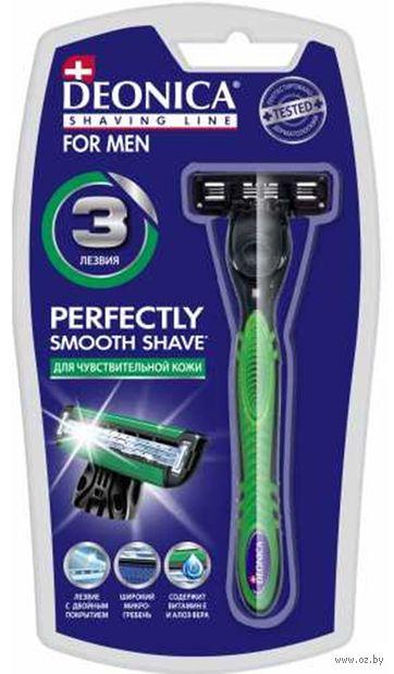"""Станок для бритья """"For men 3"""" (+1 кассета) — фото, картинка"""
