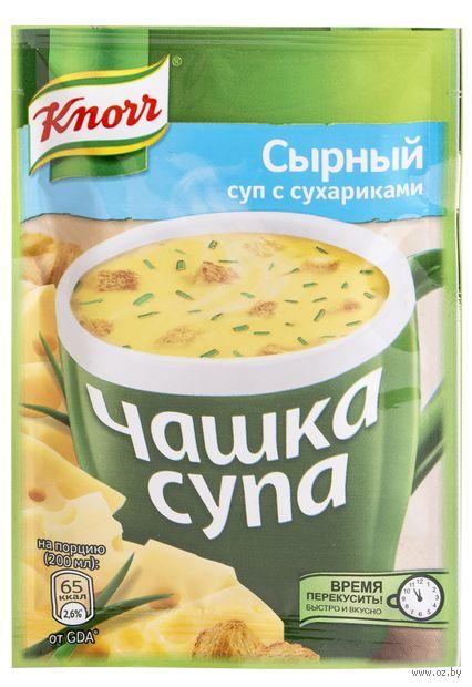 """Суп быстрого приготовления """"Сырный с сухариками"""" (15,6 г) — фото, картинка"""
