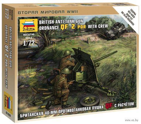"""Набор миниатюр """"Британская 40-мм противотанковая пушка QF 2 pdr с расчетом"""" (масштаб: 1/72)"""
