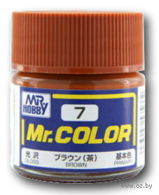 Краска Mr. Color (brown, C7)