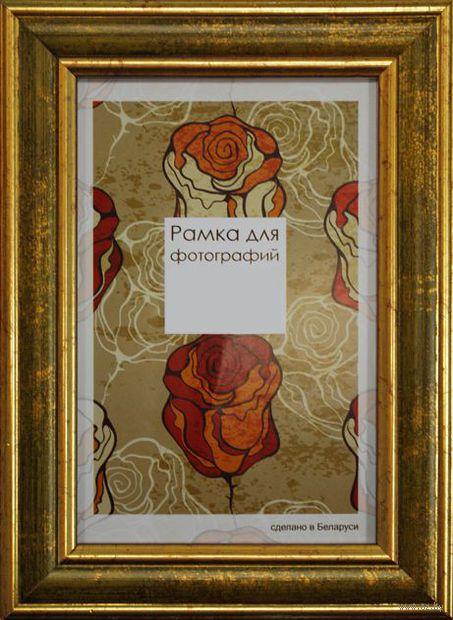 Рамка деревянная со стеклом (10х15 см, арт. 229-16)