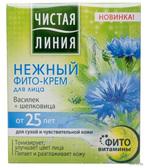 """Нежный фито-крем для лица """"Василек и шелковица"""" от 25 лет (45 мл)"""