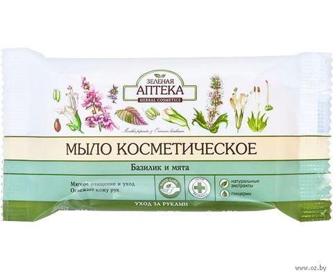 """Мыло косметическое """"Базилик и мята"""" (75 г)"""