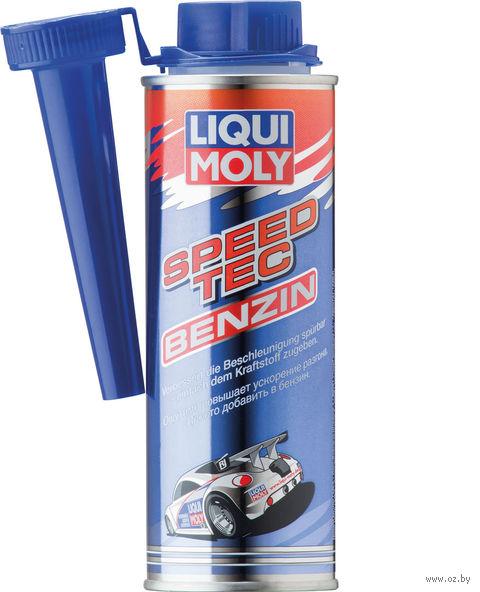 """Присадка в бензин для повышения мощности двигателя """"Speed Tec Benzin"""" (0,25 л) — фото, картинка"""