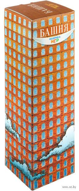 Башня — фото, картинка