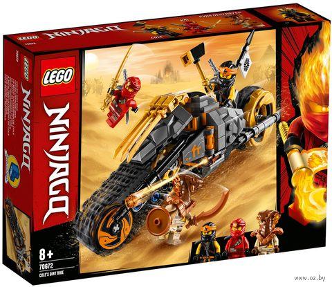 "LEGO Ninjago ""Раллийный мотоцикл Коула"" — фото, картинка"