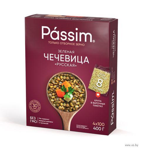 "Чечевица ""Passim. Восточная"" (400 г; 4 пакетика) — фото, картинка"