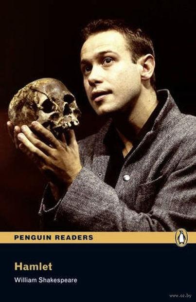 Hamlet (+ CD). Уильям Шекспир