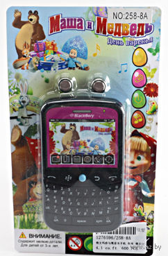 """Музыкальная игрушка """"Телефон. Маша и Медведь"""" (арт. 258-8A)"""