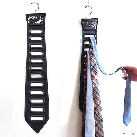 """Органайзер для галстуков """"Black tie"""" (черный)"""