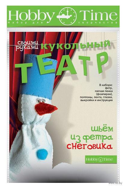 """Набор для шитья из фетра """"Снеговик"""" — фото, картинка"""