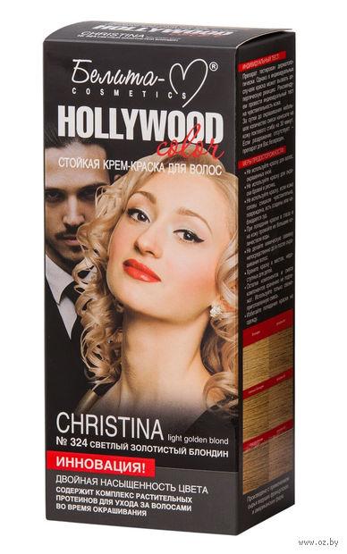 """Крем-краска для волос """"Hollywood color"""" (тон: 324, кристина) — фото, картинка"""