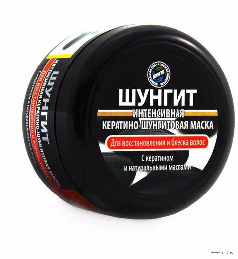 """Маска для волос """"Кератино-шунгитовая. Восстановление и блеск"""" (220 мл) — фото, картинка"""
