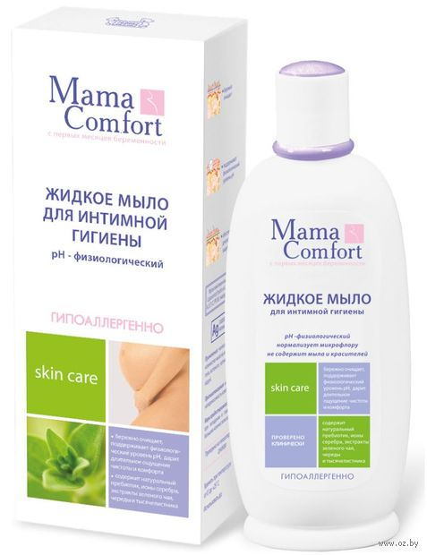 Жидкое мыло для интимной гигиены (250 мл; арт. 0190-1)