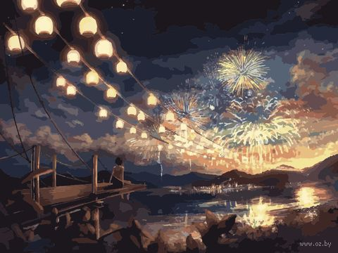 "Картина по номерам ""Ночной фейерверк"" (400х500 мм) — фото, картинка"