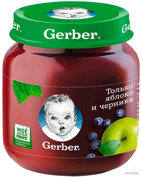 """Пюре детское """"Gerber. Яблоко и черника"""" (130 г) — фото, картинка"""