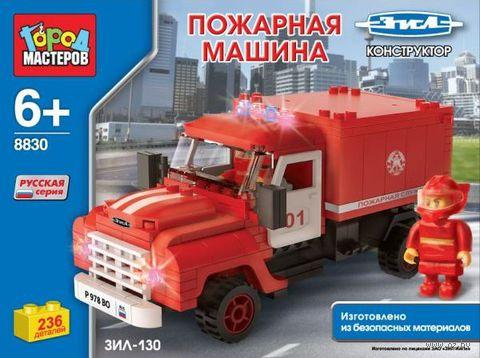 """Конструктор """"Пожарная машина ЗИЛ-130 со звуком"""" (236 деталей)"""