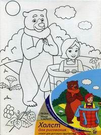 "Набор для рисования ""Маша и Медведь"" (240х180 мм)"
