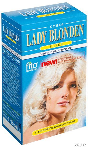 """Осветлитель для волос """"Lady Blonden Super"""" (35 г) — фото, картинка"""