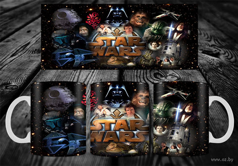 """Кружка """"Звездные войны"""" (арт. 9) — фото, картинка"""