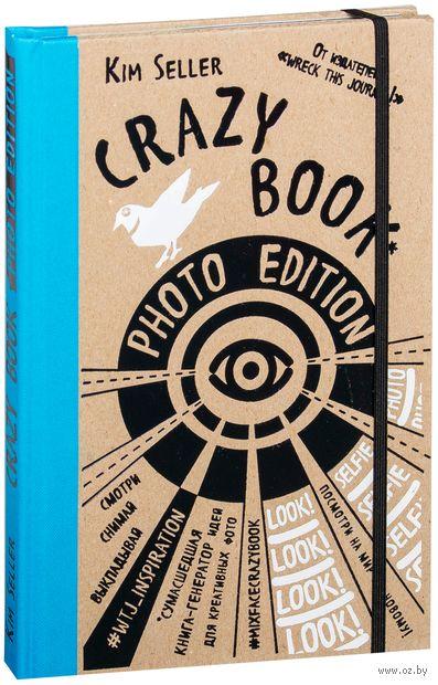 Crazy book. Photo edition. Сумасшедшая книга-генератор идей для креативных фото — фото, картинка