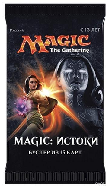 """Бустер """"Magic the Gathering. Истоки"""" (15 карт) — фото, картинка"""