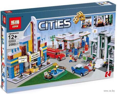 "Конструктор Cities ""Ретро-городок"" — фото, картинка"