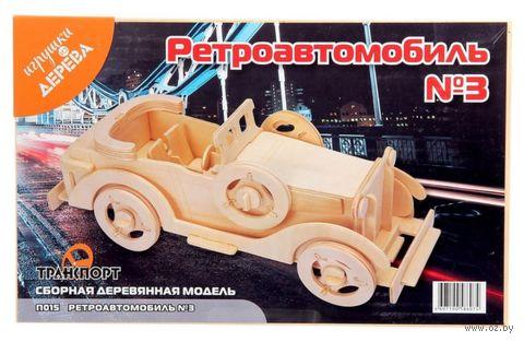 """Сборная деревянная модель """"Паккард"""""""