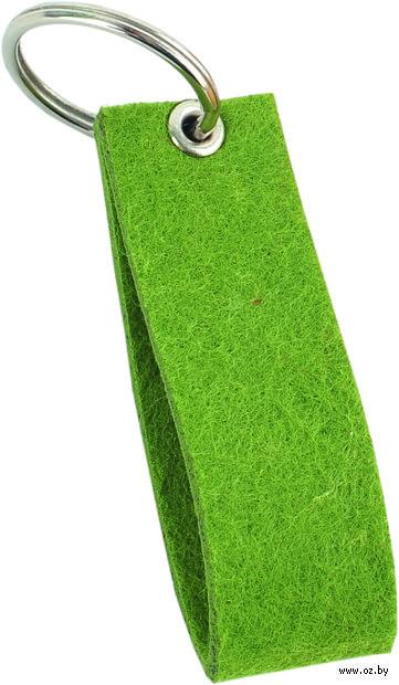 Брелок войлочный (зеленый)