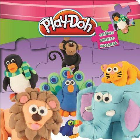 Play Doh. Веселая мозаика