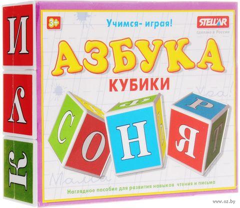 """Кубики """"Азбука"""" (12 шт; арт. 00704)"""