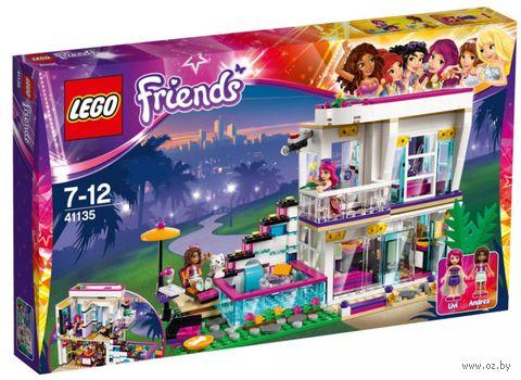 """LEGO Friends """"Поп-звезда: дом Ливи"""""""