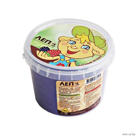 """Кинетический песок """"Ароматный. Лесные ягоды"""" (0,5 кг)"""