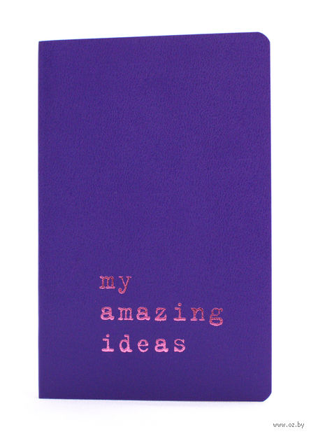 """Записная книжка в линейку """"Volant. My Amazing Ideas"""" (А6; пурпурная) — фото, картинка"""