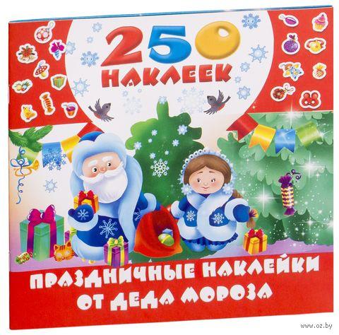 Праздничные наклейки от Деда Мороза — фото, картинка