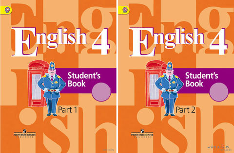 Английский язык. 4 класс. Учебник. В двух частях — фото, картинка