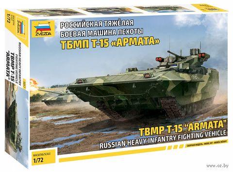 """Сборная модель """"Российская тяжёлая боевая машина пехоты ТБМП Т-15 """"Армата"""" (масштаб: 1/72) — фото, картинка"""