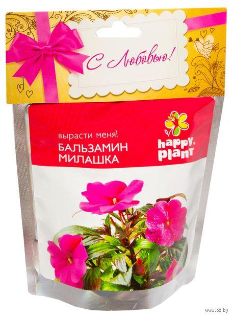 """Набор для выращивания растений """"Бальзамин милашка"""""""