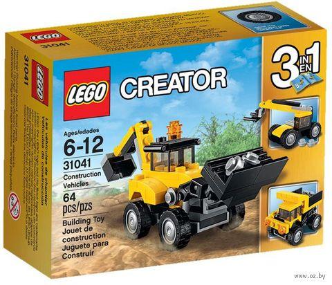 """LEGO Creator """"Строительная техника"""""""