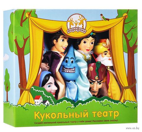 "Кукольный театр ""Алладин"" — фото, картинка"