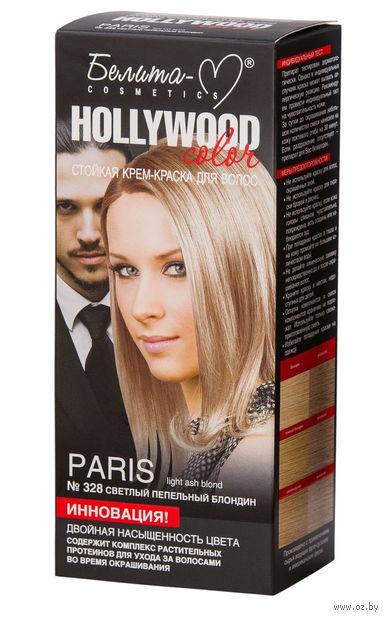 """Крем-краска для волос """"Hollywood color"""" (тон: 328, перис) — фото, картинка"""