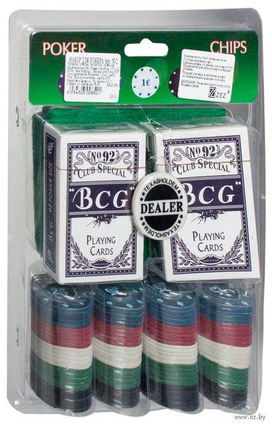 Набор для покера (арт. M-2) — фото, картинка